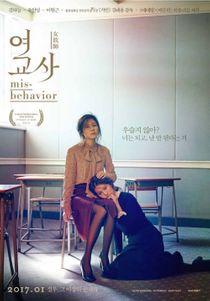 Misbehavior (2016)
