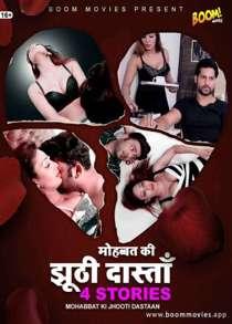 Mohabbat Ki Jhooti Dastaan (2021) Hindi Short Film