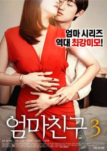 Mom's Friend 3 (2017)