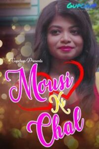 Mousi ki Chal (2021) GupChup Hindi Web Series