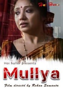 Mullya (2021) Bengali Short Film