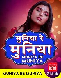Muniya Re Muniya (2020) CinemaDosti Originals Short Film