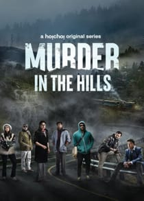 Murder in the Hills (2021) Complete Bengali Web Series