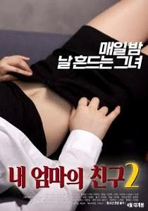 My Mother's Friend 2 (2019)