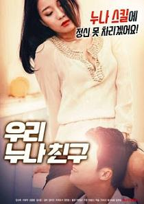 Sister, Friend 2016 720p HDRip H264 700MB asiancine