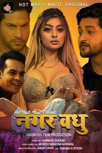 Nagar Vadhu (2021) HotMasti Hindi Web Series
