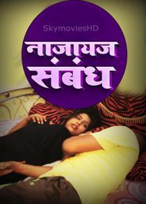 Najayaj Sambandh (2021) Hindi Short Film