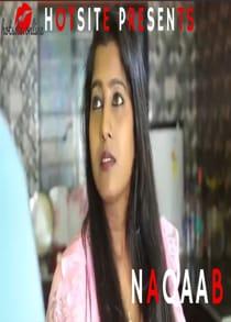 Naqaab (2021) Hindi Short Film