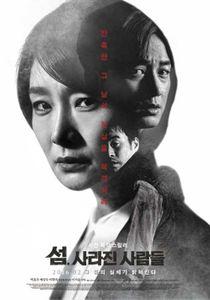 No Tomorrow (2016)