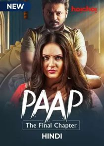 Paap (2021) S02 Complete Hindi Web Series