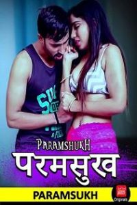 Paramsukh (2019) CinemaDosti Originals Short Film