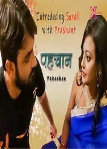 Pehechan (2021) Uncut Hindi Short Film