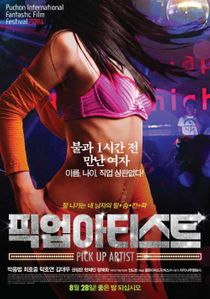 Pick Up Artist (2014)