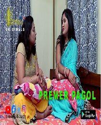 Premer Pagol (2021) BambooFlix Bengali Short Film