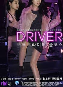 Press Driver 2 (2019)