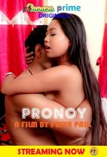 Pronoy (2020) Banana Prime Originals Bengali Short Film