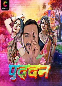 Puddan (2021) Hindi Web Series