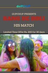 Ranj De Holi (2020) GupChup Originals Bengali Short Film