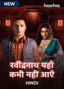 Ravindranath Yaha Kabhi Nahi Aaye (2021) Complete Hindi Web Series