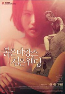 Red Vacance Black Wedding (2011) EngSub