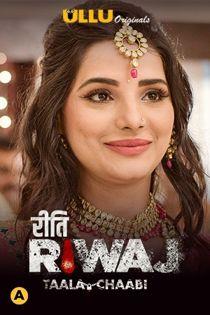 Riti Riwaj Part 7 (2021) Ullu Originals Hindi Web Series