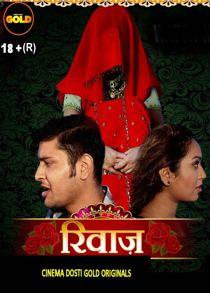 Riwaz (2021) Hindi Short Film