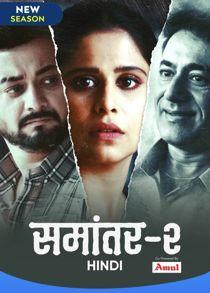 Samantar (2021) S02 Complete Hindi Web Series