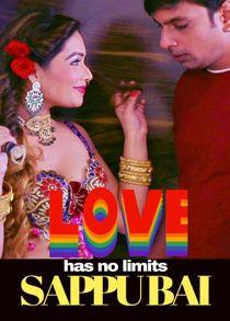 Sappu Bai (2021) Hindi Short Film