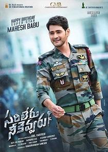 Sarileru Neekevvaru (2020) Full Telugu Movie