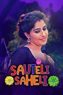 Sauteli Saheli (2021) KoKuo Originals Complete Hindi Web Series