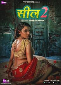 Seal 2 (2021) Hindi Web Series