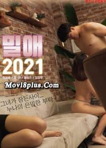 Secret Love 2021 (2021)