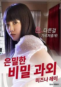 Secret Tutor 2014 720p 430MB asiancine