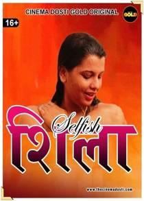 Selfish Sheila (2021) Hindi Short Film