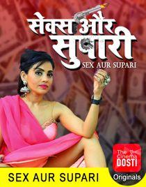 Sex Aur Supari (2020) CinemaDosti Originals Short Film