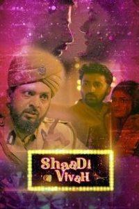 Shaadi Vivah (2020) KooKu Originals Complete Web Series