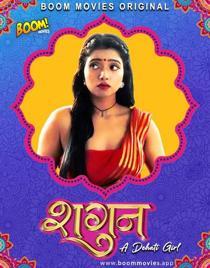 Shagun (2021) BoomMovies Originals Hindi Short Film