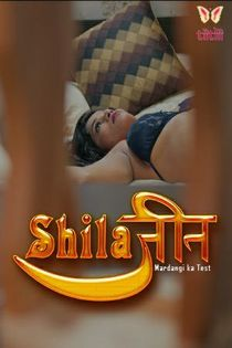 Shilajeet (2020) Tiitlii Hindi Short Film