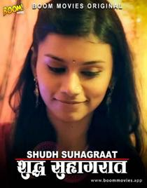 Shudh Suhagrat (2021) BoomMovies Originals Hindi Short Film