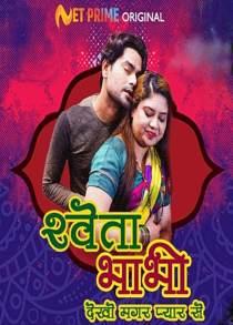Shweta Bhabhi (2021) Hindi Web Series