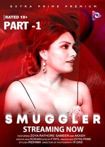 Smuggler Part 1 (2021) Hindi Short Film
