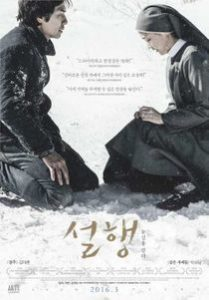 Snow Paths (2015)