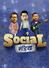 Social Mandiya (2021) Full Bollywood Movie