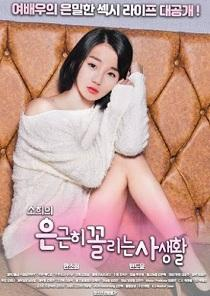 Sohee's Secretly Private Life (2019)