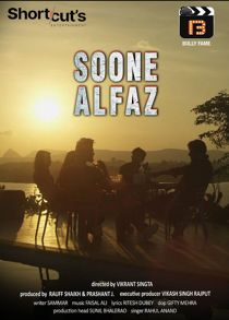 Soone Alfaz (2021) Hindi Short Film