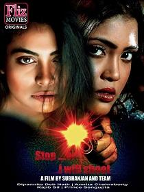 Stop Or I Will Shoot (2019) Flizmovies Original Short Film