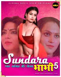 Sundra Bhabhi 5 (2021) CinemaDosti Originals Hindi Short Film