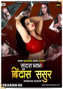 Sundra Bhabhi 6 (2021) Hindi Short Film