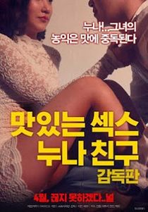 Tasty Sex Sister's Friend Director's Cut (2018)