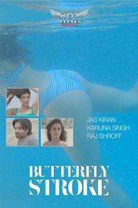 The Butterfly Stroke Hotshots Original (2019)